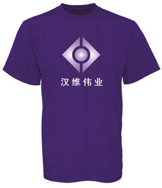 涤绵文化衫3